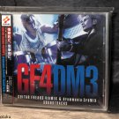 GUITAR FREAKS 4th MIX drummania 3rd GAME SOUNDTRACK CD