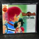 TALES OF ETERNIA REMASTER AUDIO JAPAN GAME MUSIC CD