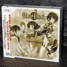 Tales of Eternia PS1 Soundtrack Japan Game Music CD
