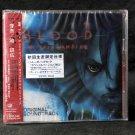 BLOOD THE LAST VAMPIRE OST ORIGINAL SOUNDTRACK CD NEW