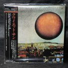 Quiet Sun Phil Manzanera Mainstream Japan CD MINI LP Sleeve NEW