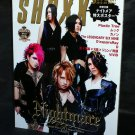 SHOXX 207 JAPAN NIGHTMARE MUSIC MAY 2010 POSTER NEW