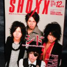 SHOXX 190 JAPAN VISUAL KEI MUSIC MAGAZINE DEC 2008 NEW
