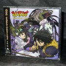 KEKKAISHI ORIGINAL SOUNDTRACK JAPAN GAME MUSIC CD NEW