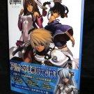 AR TONELICO PLAYSTATION PS2 Japan Original GAME ART BOOK NEW