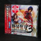 SAMURAI WARRIORS 3 WII JAPAN SOUNDTRACK 2 CD SET NEW