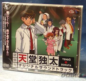 KENSHUUI DOKUTA TENDO SOUNDTRACK DS GAME MUSIC CD NEW