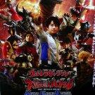 ULTRAMAN MOVIE FILM JAPAN ORIGINAL LARGE POSTER NEW