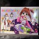 JewelPet Sanrio Sega Japan Anime Manga Art Sketch Book Cosplay NEW