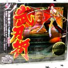 BUJINGAI PS2 GACKT MALICE MIZER GAME MUSIC OST CD NEW