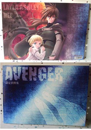 AVENGER SKETCH BOOK JAPAN MANGA ANIME ART NEW