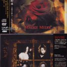 MALICE MIZER GOTHIC J-ROCK MUSIC CD DVD MAYONAKA NI NEW