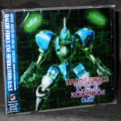 BALDR FORCE OST JAPAN ANIME PS2 DC GAME MUSIC CD NEW