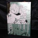Shin Megami Tensei Devil Survivor 2 Official Design Works Game Art Book NEW