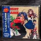 The Brave Express Might Gaine Japan TV Original Soundtrack Anime Music CD