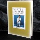Ryuichi Sakamoto Soundtrack Piano Solo Score Music Book High Heels Little Buddha