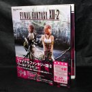 Final Fantasy XIII-2 World Preview Square Enix PSP Game Art Book NEW