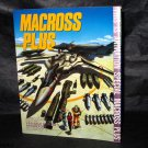 Macross Plus This is Animation Special Book ANIME ART BOOK TIA SPECIAL