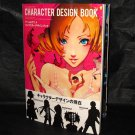 Heroes Heroines Anime and Game Character Design Book Game Art Book Japan NEW