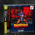DEVIL CASTLE DRACULA BEST 2 KONAMI Original Game Soundtracks MUSIC CD NEW
