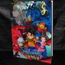 BLUE DRAGON Japan ANIME GAME PIANO MUSIC Soundtrack Score BOOK NEW