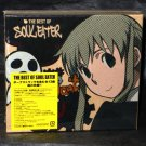 The Best Of Soul Eater CD and DVD Japan Original ANIME MUSIC Box Set NEW