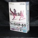 FINAL FANTASY XIII-2 PS3 XBOX 360 Japan Master Guide Game Guide Book NEW