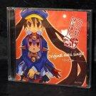 Makai Senki Disgaea 4 Fuuka Desco-hen Hajime Mashita Original Maxi Single CD NEW