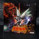 Super Robot Taisen OG Saga Masoukishin II REVELATION EVIL GOD Original Sound CD