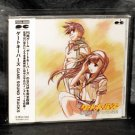 GATEKEEPERS GAME SOUND TRACK OST ANIME MUSIC CD