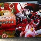 OKAMI KAKUSHI SKETCH BOOK ANIME PSP GAME ART JAPAN NEW