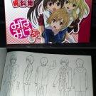 MINAMI-KE JAPAN ANIME MANGA ART SKETCH BOOK NEW