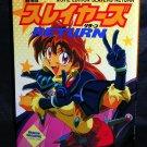 SLAYERS RETURN LINA NAGA Japan Anime Manga Art Book