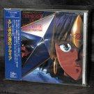 NADIA BLUE WATER ANIME VOCAL Japan Original Anime Music CD