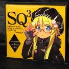 Sekaiju no MeiQ 3 soundtrack Outtake Yuzo Koshiro DS Game Music CD
