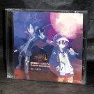 Disgaea 4 Original Soundtrack PS3 Original Game Soundtracks Japan CD NEW
