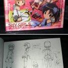 SKY GIRLS ANIME MANGA ART JAPAN SKETCH BOOK