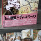 THE D'S WORKS 00 TO 06 ARTWORK BY DI JAPAN ART BOOK