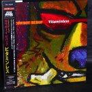 COWBOY BEBOP VITAMINLESS YOKO KANNO REAL Arranged Soundtracks JAPAN CD NEW