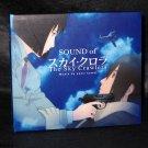 The Sky Crawlers Original Soundtrack CD Kenji Kawai Japan Movie Film OST