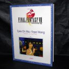 Final Fantasy VIII Eyes on Me Piano Game Music Score Book