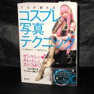 Cosplay Photo Technique Japan Anime Manga Photo Guide Book NEW