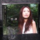 Karin / Suara - WHITE ALBUM -Tsuzurareru Fuyu PS3 Japan Game Music CD NEW