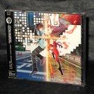 Taku Iwasaki C Japan Anime Original Soundtrack Music CD NEW