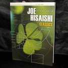 Joe Hisaishi Piano Solo Soundtrack Classics Music Music Score Book NEW