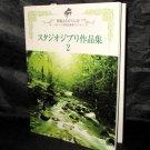 Studio Ghibli Works 2 Piano Solo Music Score Book NEW