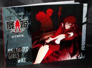 UNLIMITED GIRLS WAR SKETCH BOOK ANIME ART JAPAN NEW