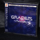 Gradius Remixes Arranged Konami Japan Game Soundtracks CD DJ FEILONG NITE SYSTEM