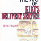 THE ART OF KIKIS DELIVERY SERVICE JAPAN VERSION BOOK