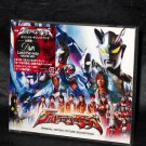 Ultraman Saga Japan Tokusatsu Sentai Super Hero Movie Original Soundtrack CD NEW
